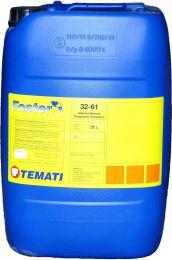 Foster 84-20 Hi-temp Lock-down wit inhoud 25 liter